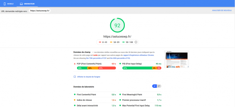 Mesure de la vitesse d'un site avec Google PageSpeed Insights