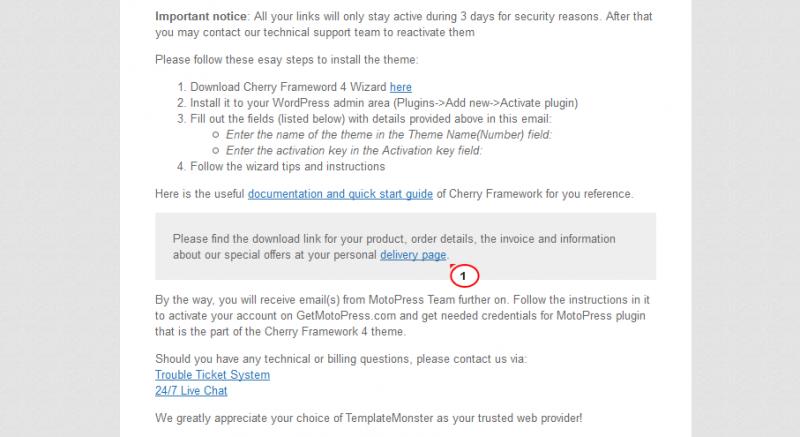 Un exemple d'email de téléchargement reçu